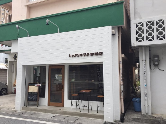 元高校教師が使った大人カフェトックリキワタ珈琲店